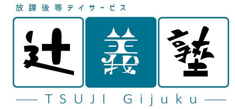 logo_06_201707011606346c8.jpg